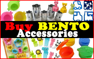 Buy bento stuff from AllThingsForSale. Great selection, low prices.